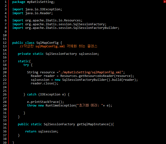 SyntaxHighlighter scrollbar4