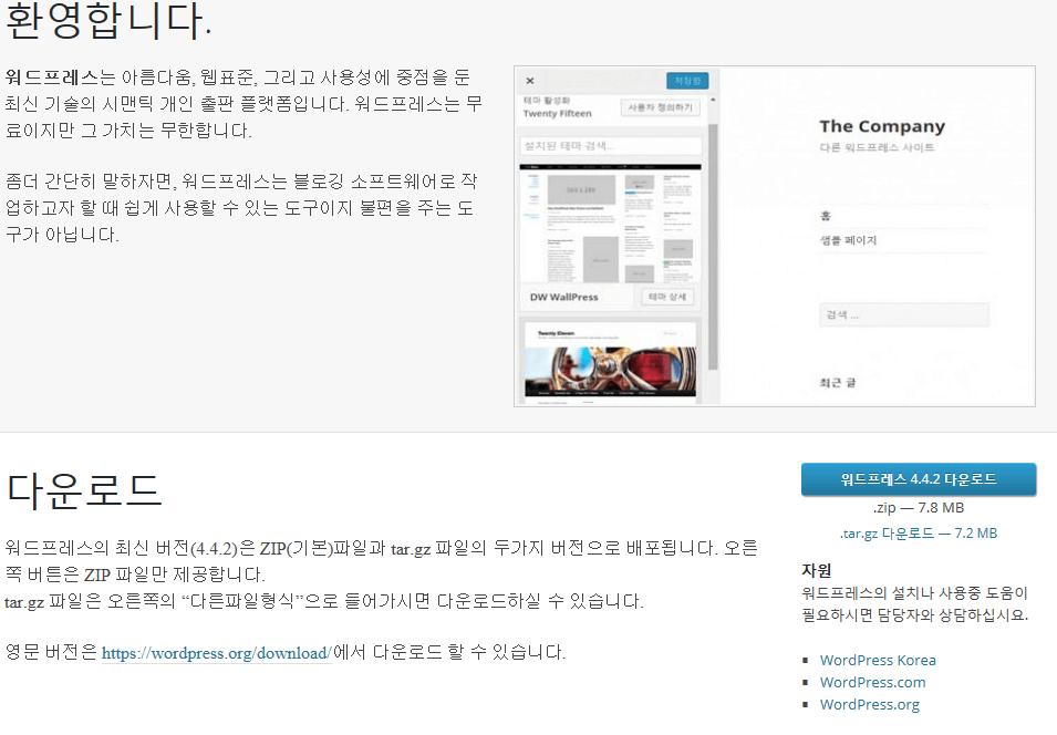 free_homepage010