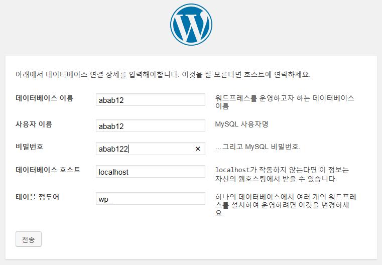 free_homepage013