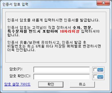 kdb_certificate_verification 008