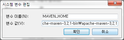 spring maven7