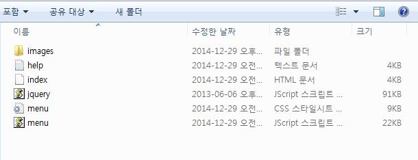JSP_drop3