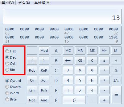 hexadecimal2