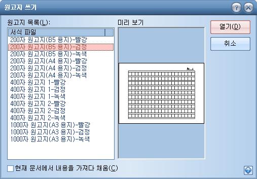 squared-manuscript1