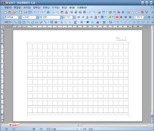 squared-manuscript2