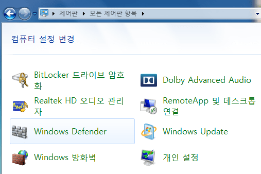 window-defender2
