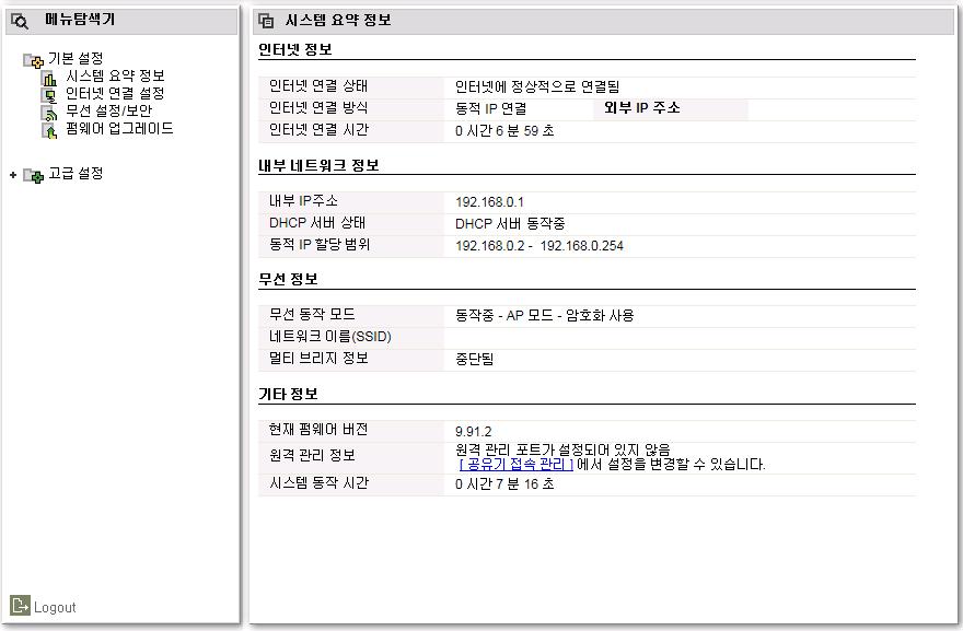 iptime_password4