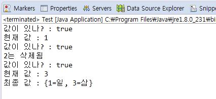 Java_Iterator 소스